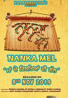 Nanka Mel