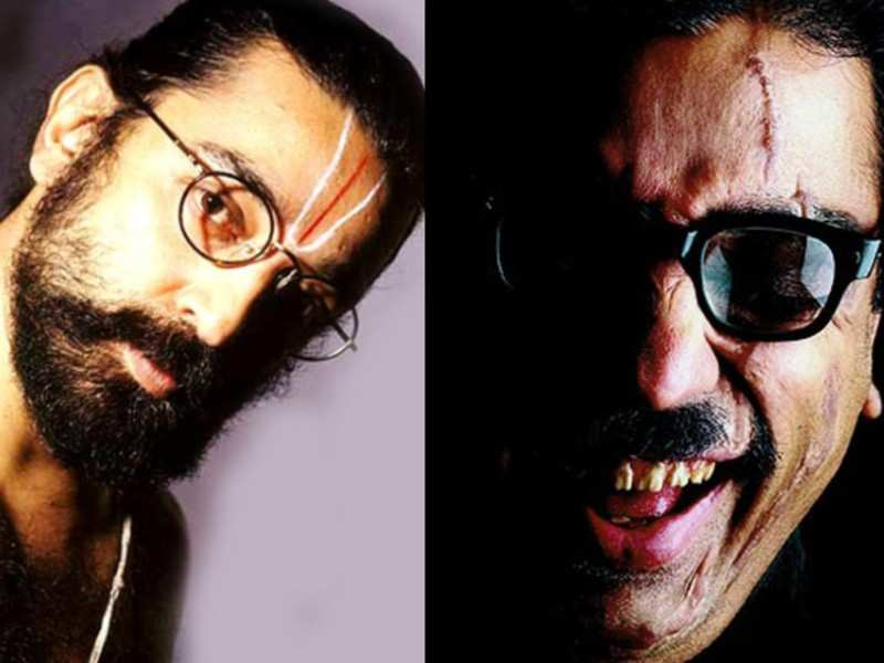 Happy Birthday, Kamal Haasan: FIVE films of the actor which didn't work at the box office