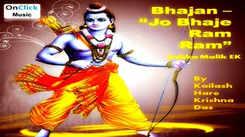 Hindi Devotional And Sacred Bhajan 'Jo Bhaje Ram Ram' Sung By Kailash Hare Krishna Das
