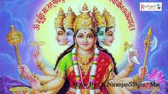 Telugu Bhakti Song 'Pancha Mukhamulanu Kaligi' Sung By Mantha Srinivas