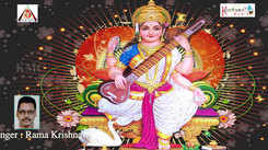 Telugu Bhakti Song 'Yaakundendu Thushara' Sung By Rama Krishna