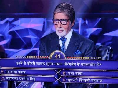 KBC 11: Big B apologises for the controversy