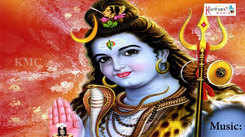 Telugu Bhakti Song 'Shiva Shiva Shambo Shankara' Sung By Parthu