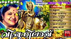 Malayalam Bhakti Popular Devotional Song Jukebox Sung By K.S.Chithra And Radhika Thilak