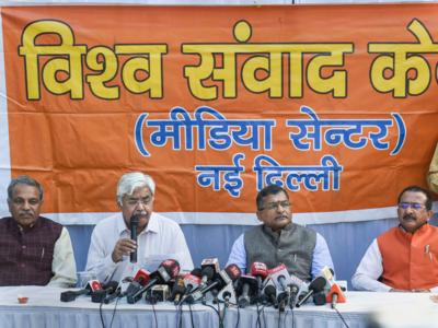 देश में हिंदुओ के खिलाफ बढ़ रही हिंसा, सरकारें करें कार्रवाईः विहिप