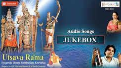 Telugu Bhakti Popular Devotional Song Jukebox Sung By Mallela Kanthi Swaroop And M.V.Kamala Ramani