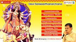 Telugu Bhakti Popular Devotional Song Jukebox Sung By D.V.Mohan Krishna