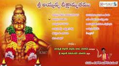 Telugu Bhakti Popular Devotional Song Jukebox Sung By Manyasri Alladi Malleshbabu Yadav And Sri Alladi Ravichandar Yadav