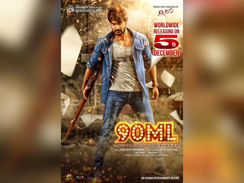 Kartikeya and Neha Solanki's '90 ML' has a release date!