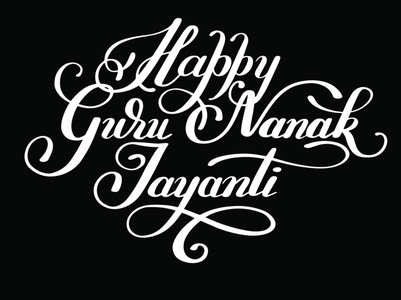 Guru Nanak Jayanti: Images, Cards, Greetings and GIFs