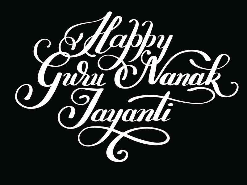 Happy Guru Nanak Jayanti 2019: Gurpurab Images, Wishes, Messages, Cards, Greetings, Quotes, Pictures, GIFs and Wallpapers