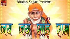 Hindi Bhakti And Spiritual Song 'Jai Jai Sai Ram' Sung By Bijender Chauhan