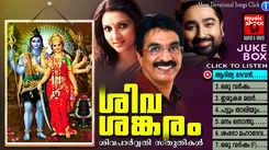 Malayalam Bhakti Popular Devotional Song Jukebox Sung By M. Jayachandran, Unni Menon And Manjari