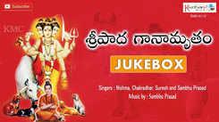 Telugu Bhakti Popular Devotional Song Jukebox Sung By Nishma, Chakradhar And Sambhu Prasad