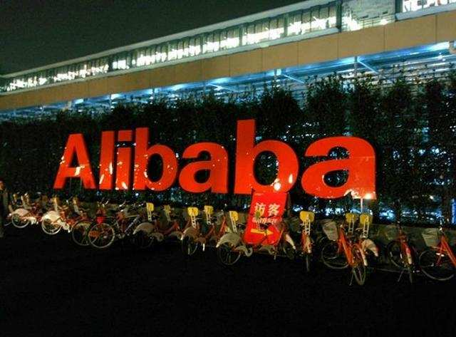 How Alibaba made $38 billion in one day