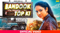Latest Haryanvi Song Bandook Top Ki Sung By Priyanka Lamba