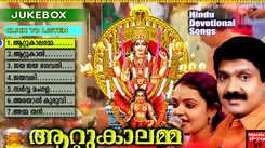 Malayalam Chants Popular Devotional Song Jukebox Sung By G.Venugopal And Radhika Thilak