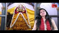 Hindi Bhakti And Spiritual Bhajan 'Mera Khatu Ka Baba Shyam' Sung By Prerana Mishra