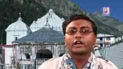 Hindi Bhakti And Holy Bhajan 'Kartik Me Ganga Ji Ka Mela Aa Gya' Sung By Dinesh Chauhan