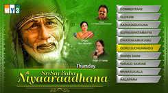 Telugu Bhajan Popular Devotional Song Jukebox