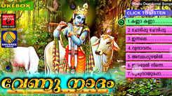 Malayalam Kirtan Popular Devotional Song Jukebox