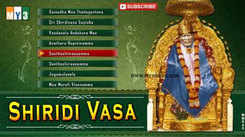Telugu Aarti Popular Devotional Song Jukebox