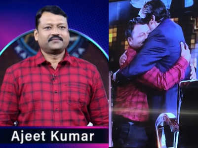KBC11: Jail superintendent is 4th crorepati