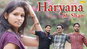 Latest Haryanvi Song Haryana Ki Shan Sung By Aamir Sain