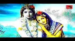 Hindi Bhakti And Aadhyatmik Bhajan 'Hai Radha Jinhe Pyari' Sung By Shyyam Singh