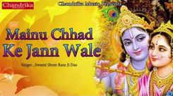 Hindi Devotional And Spiritual Bhajan 'Mainu Chhad Ke Jann Wale' Sung By Swami Ram Das
