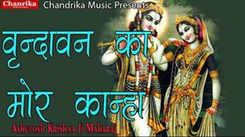 Popular Hindi Bhajan 'Vrindavan Ka Mor Kanha' Sung By Ashutosh Krishna