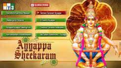Telugu Bhakti Popular Devotional Song Jukebox Ayyappa Seekaram