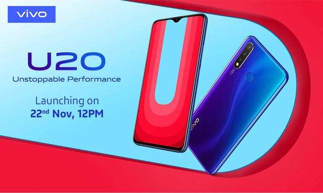 Vivo U20 to launch in India on November 22, reveals Amazon