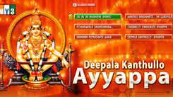 Telugu Bhajan Popular Devotional Song Jukebox Deepala Kanthullo Ayyappa