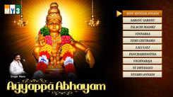 Telugu Kirtan Popular Devotional Song Jukebox Ayyappa Abhayam