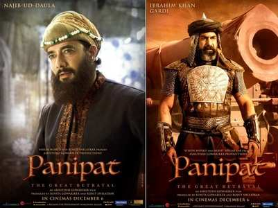 Panipat: Nawab Shah and Mantra's first-look