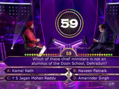 KBC11: Politician fails to answer this qstn.