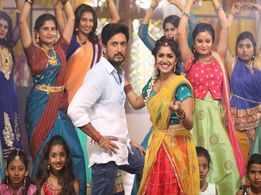 Rs 40 lakh song for Ajai Rao's Shokiwala