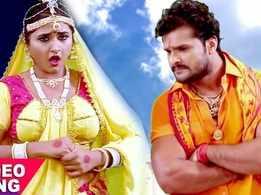 Watch: Bhojpuri Song 'Joda Liaaib Ham Patoh' from 'Bhole Bhole Bholi' Ft. Khesari Lal Yadav and Kajal Raghwani