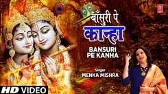 Krishna Bhajan: Hindi Bhakti Song 'Bansuri Pe Kanha' Sung By Menka Mishra