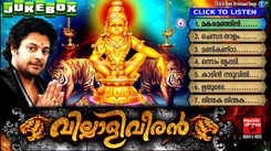 Malayalam Bhakti Ganangal Popular Devotional Song Villaliveeran Jukebox Sung By Madhu Balakrishnan