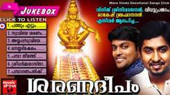 Malayalam Ayyappa Bhajana Popular Devotional Song Saranadeepam Jukebox