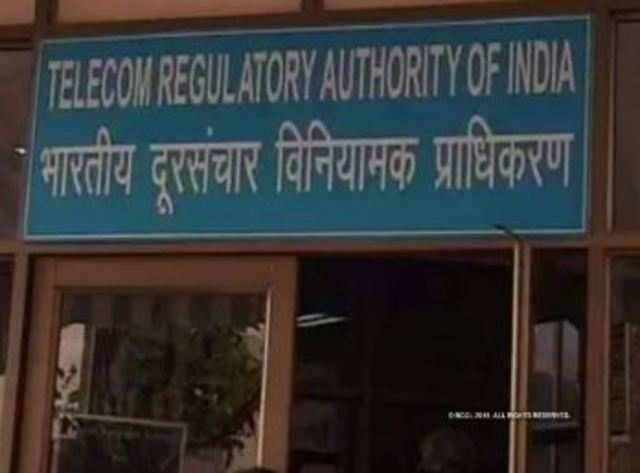 TRAI meet favours ending IUC charge from January 1