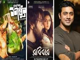 Weekend roundup: Bengali films and celebs who made headlines