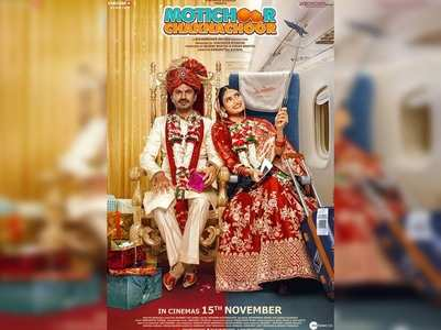 'Motichoor Chaknachoor' leaked online