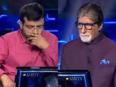 KBC: Ph.D. contestant fails to ans this ques