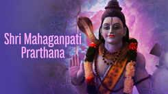 Hindi Devotional And Spiritual Song 'Shri Mahaganapathi Prarthana' Sung By Uma Mohan