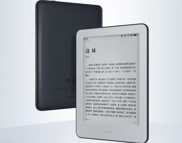 Xiaomi launches Amazon Kindle-rival, Mi Reader