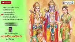 Sree Rama Bhajan: Telugu Bhakti Popular Devotional Song Jukebox