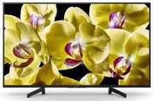 Sony BRAVIA KD-43X8000G 43 inch LED 4K TV